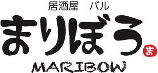 maribow